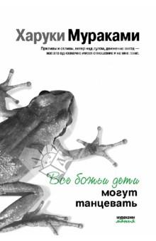 Книга кадочникова русский рукопашный бой читать