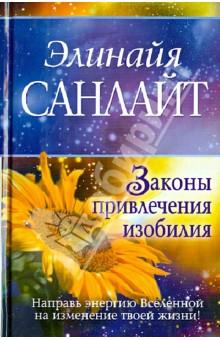 Николаева читать психология семьи