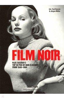 Film Noir / Криминальное кино