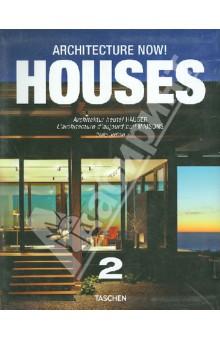 Architecture Now! Houses 2 - Philip Jodidio