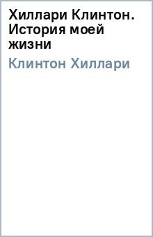 Иван рассказов книги читать