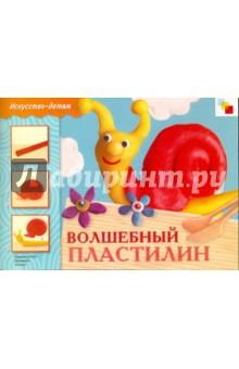 Детский конкурс обложка на книгу