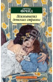 127 псалом на русском языке читать