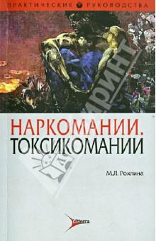 ���� �������. ����������. ������������. ����������� ������������� � ������������ ���������. ������������: ��������, 2010 �.