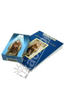 Набор Таро Ангелов-Хранителей (таро + книга) - Берти, Пичо, Невский