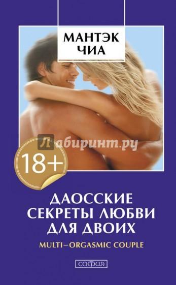 azribazhanski-seksi-trans-seksom