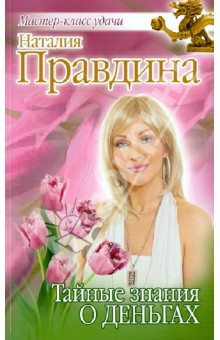 Скачать учебник по литературному чтению 2 класс школа россии читать онлайн