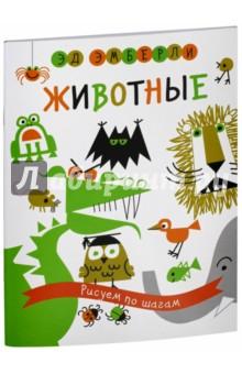 big День рождения Лабиринта   огромные скидки на книги каждый день