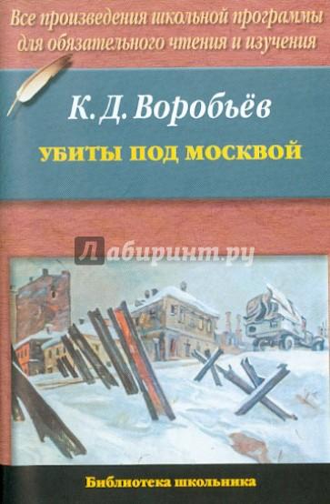 Сценки для дня рождения новых русских бабок