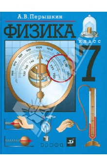 Михаил мокиенко читать
