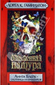 Русский язык 7 класса разумовская читать