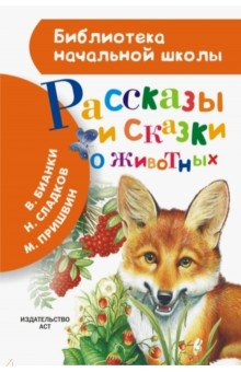 Ариэль форд про любовь книга 2 читать онлайн