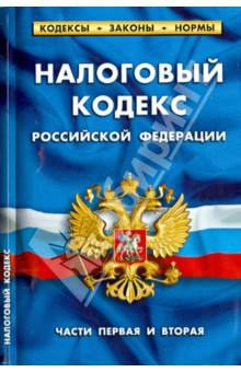 PDF Уголовно-исполнительный кодекс Российской Федерации