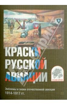 http://img1.labirint.ru/books43/428103/big.jpg