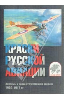 http://img1.labirint.ru/books43/428105/big.jpg