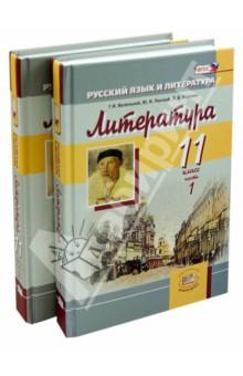 Книги полянской алины читать полностью