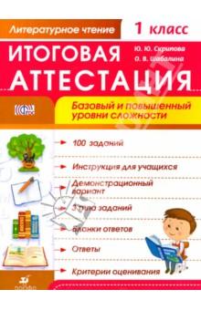 Дилтс роберт стратегии гениев читать онлайн