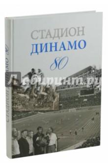 http://img1.labirint.ru/books44/439775/big.jpg