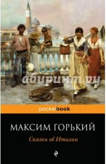 Русская грамматика 1 том читать онлайн