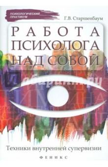 Учебник по биологии 8 класс сонин читать онлайн 2009