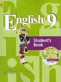 Гдз по английскому языку 9 класс кузовлёв учебник