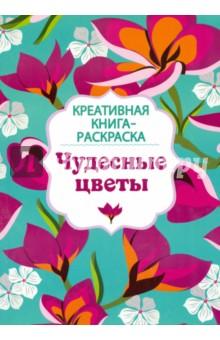http://www.labirint.ru/books/450621/