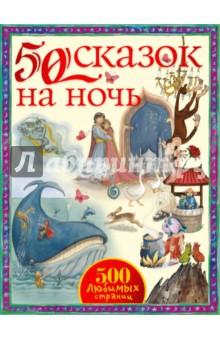 Симона вилар ведьма читать книгу онлайн