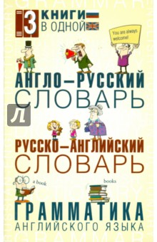 free Диафильм Сорока Белобока