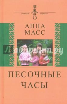 Книга гулия подножие российского олимпа читать онлайн
