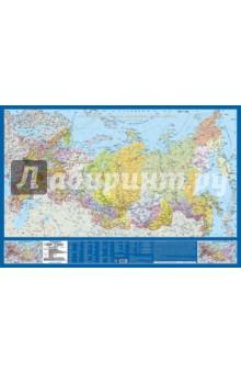 Карта Российская Федерация. Федеративное устройство. Крым в составе РФ