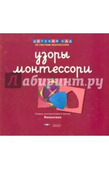 Елена Хилтунен: Тетрадь для подготовки к письму. Вишневая ISBN: 978-5-4454-0584-9  - купить со скидкой