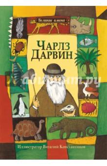 Белова читать рассказы