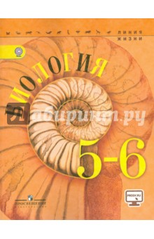 Литература 10 класс лебедев i читать онлайн