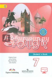 Онлайн учебник по английскому языку 7 класс ваулина читать