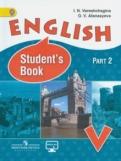 Терентьева Английский язык 5 Класс Контрольные Задания Решебник