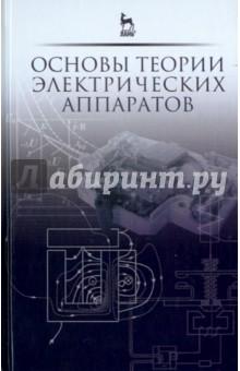 book Паганини 1981