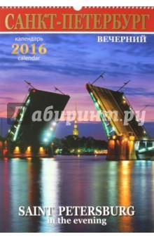 Октябрь православные праздники в 2016 году
