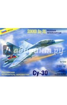 7242/Российский истребитель Су-30