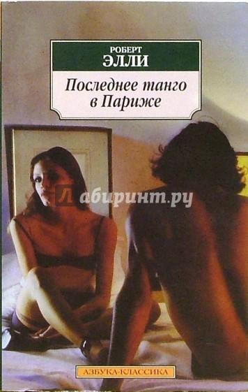 eroticheskie-otrivki-v-proze