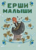 Книга quotЛи� и м��онокquot Ви�алий Бианки К�пи�� книг�