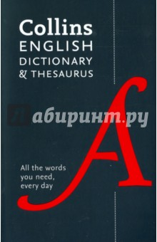 Купить Collins English Dictionary & Thesaurus ISBN: 9780008102876