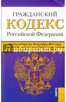 Я могу читать по русски перевод