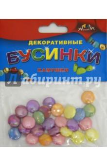 """""""Декоративные бусинки """"Камушки"""" (С2902-01)"""" купить наборы ..."""