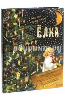 http://img1.labirint.ru/books51/507921/big.jpg