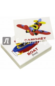 Комплект мини-карточек Toys/Игрушки (40 штук) - Носова, Епанова