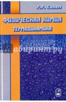 pdf Power Electronics,