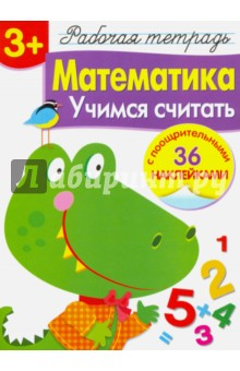 http://img1.labirint.ru/books52/518131/big.jpg