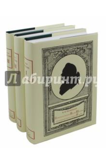 Записки и письма Якоба Штелина. В 3-х томах - Константин Малиновский