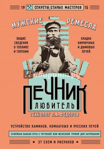 http://img1.labirint.ru/books54/534456/coverbig.jpg