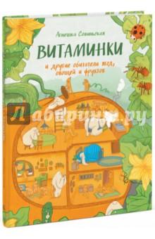 http://img1.labirint.ru/books54/536391/big.jpg
